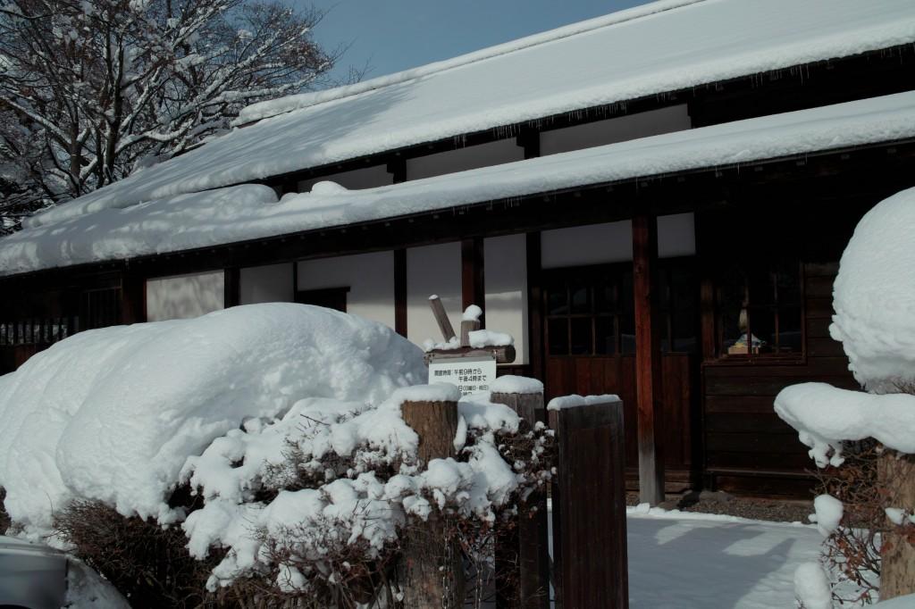 旧黒岩家住宅(旧簾舞通行屋)