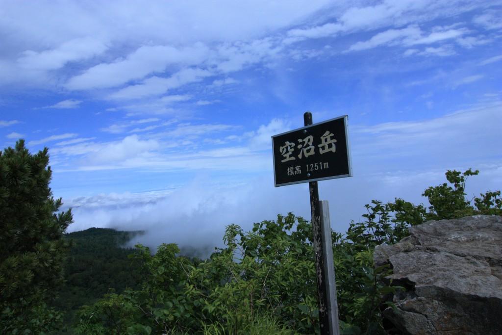 空沼岳山頂
